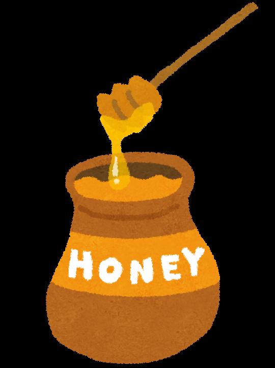 honey (1)