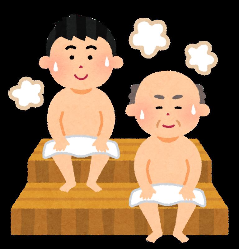 ofuro_sauna_man (2)