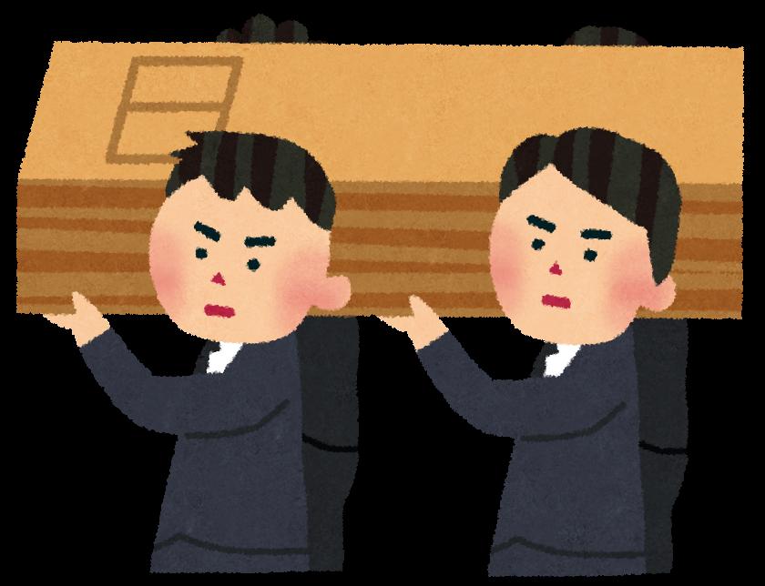 osoushiki_syukkan (1)