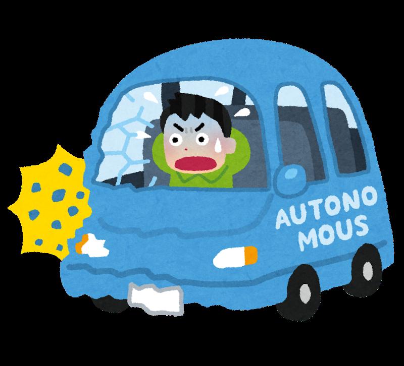 car_jidouunten_jiko (1)