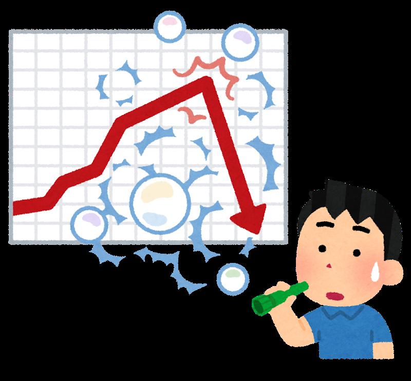 money_market_bubble_hajikeru