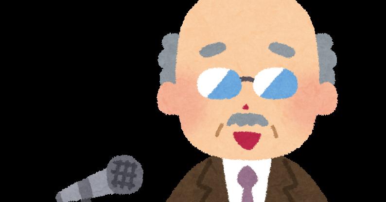 kouchou_sensei_speech (2)