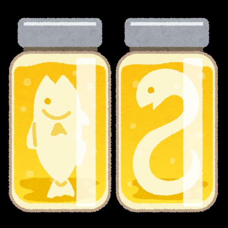 kagaku_formalin (1)