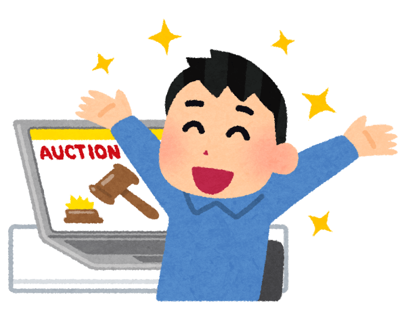 auctiontips_t (2)