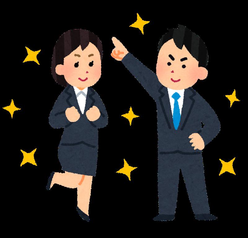 shinsyakaijin_couple2 (1)