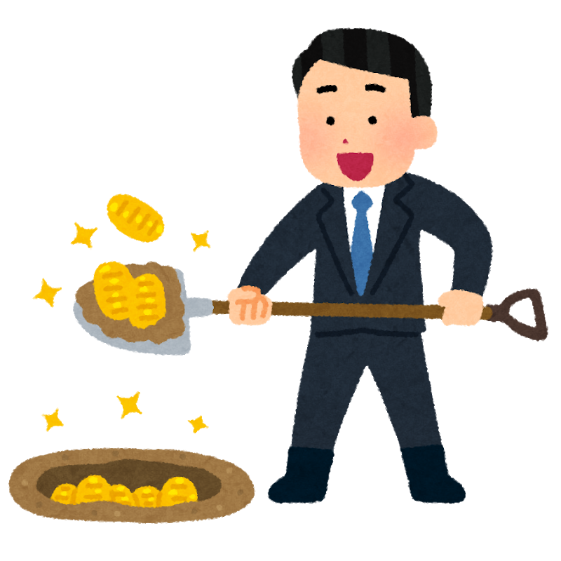 money_maizoukin_hakken_businessman