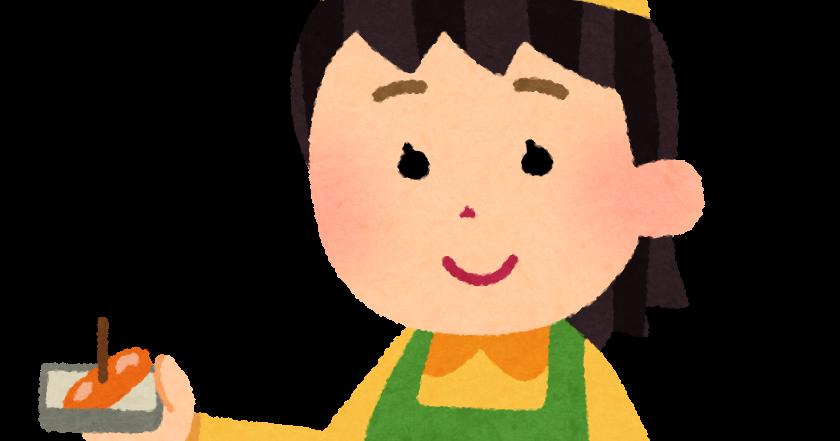 super_shisyku_woman