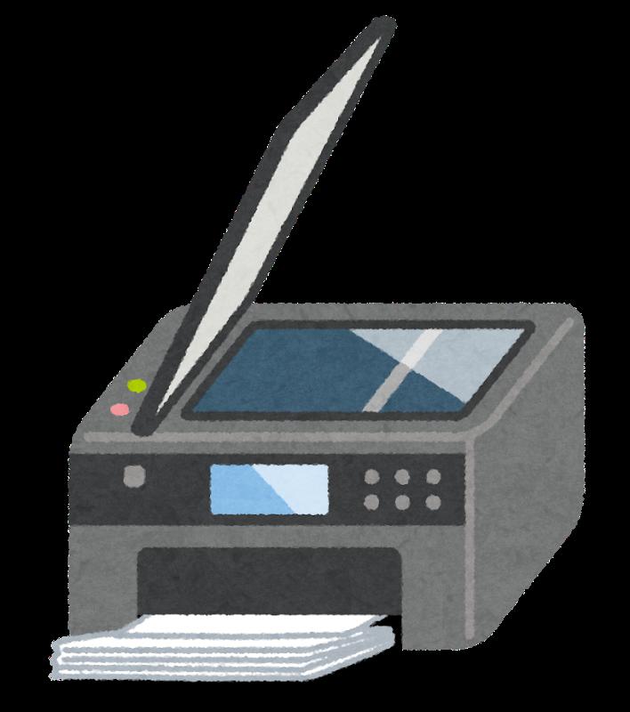 printer_fukugouki