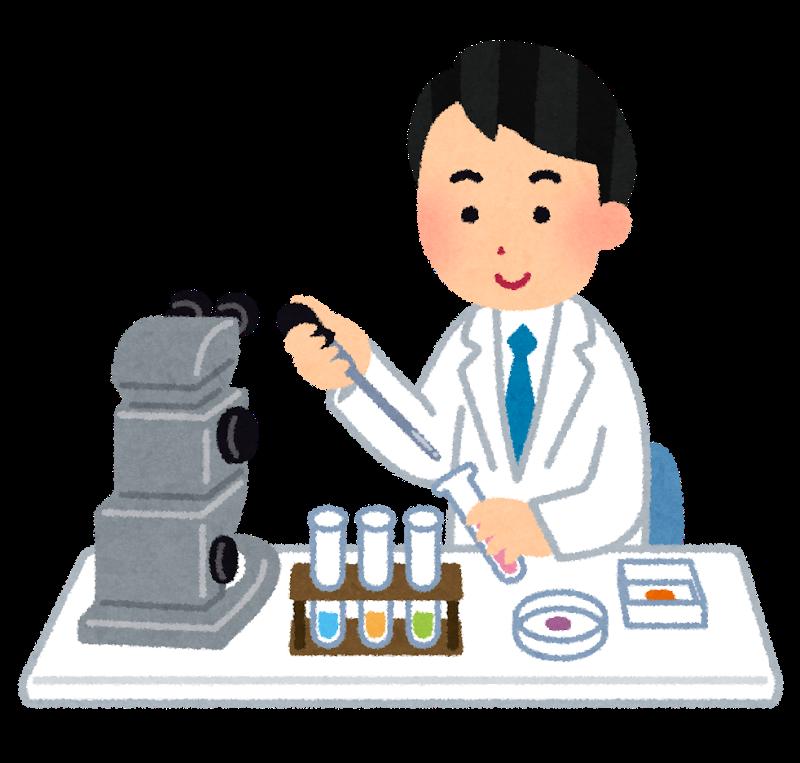kenkyu_man (1)