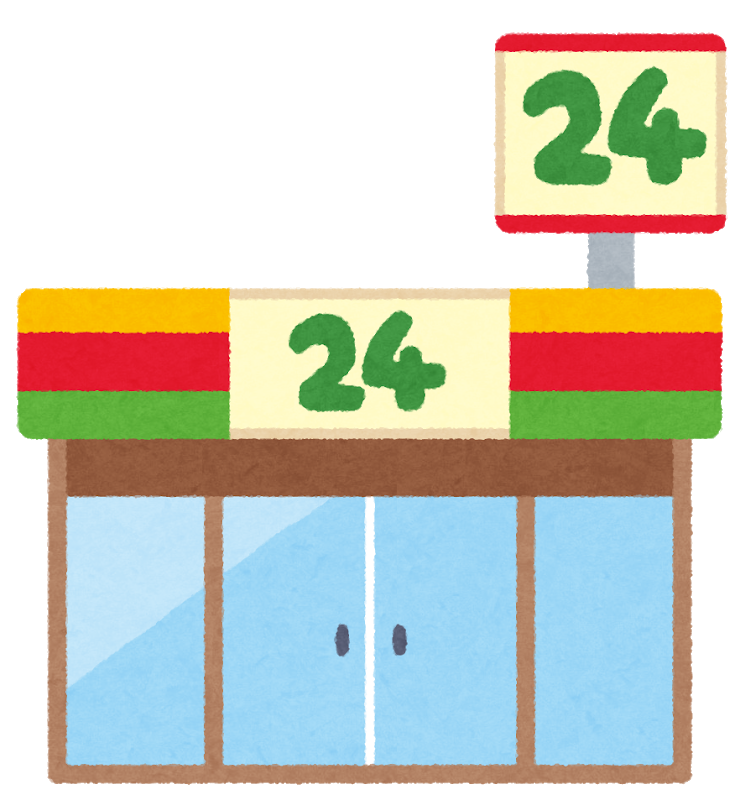 convenience_store_24 (5)