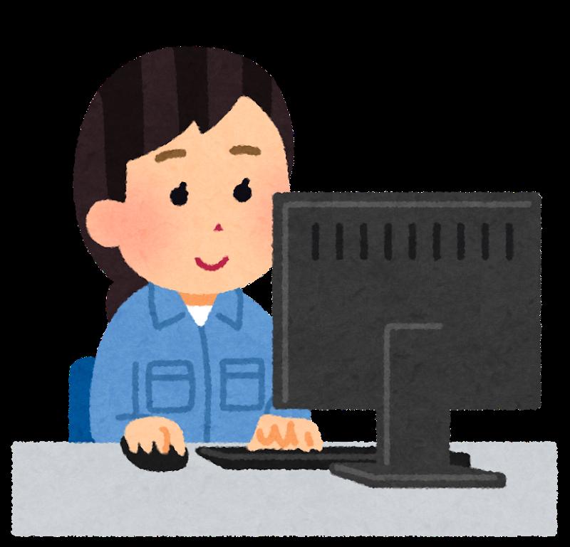 job_sagyouin_computer_woman