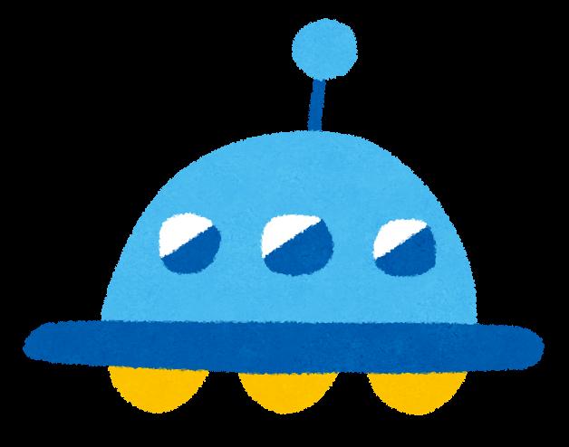 alien_ufo (1)
