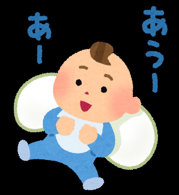 akachan_nango (2)