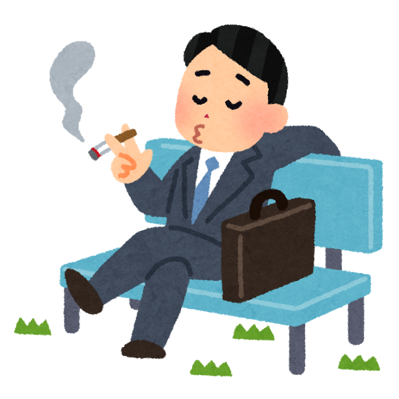 business_sabori
