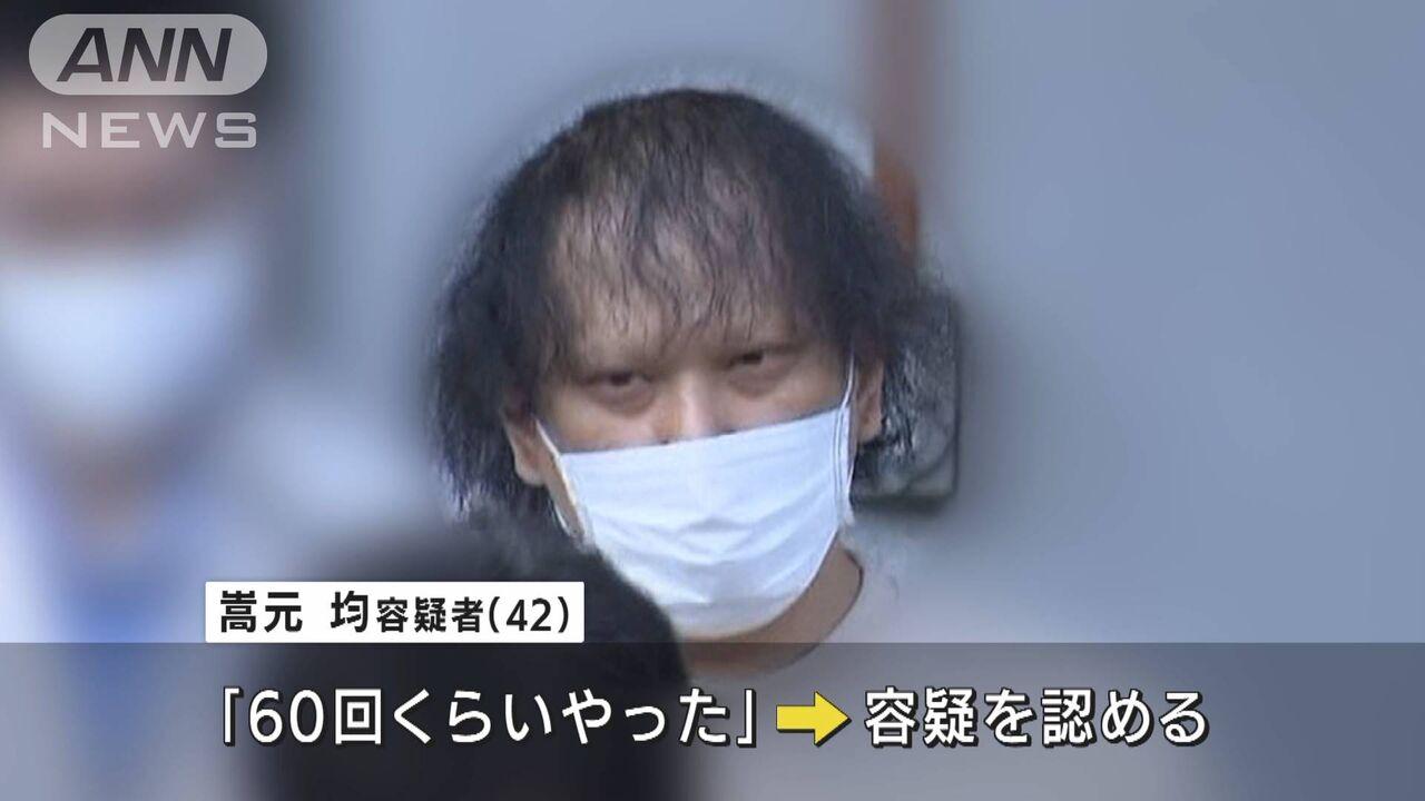 【超画像】詐欺で逮捕された男(42)、北斗の拳に出てきそうwwwwwwwwww