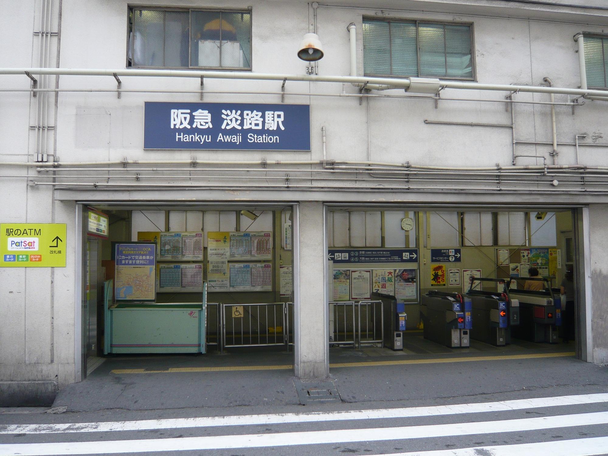 阪急淡路駅西口