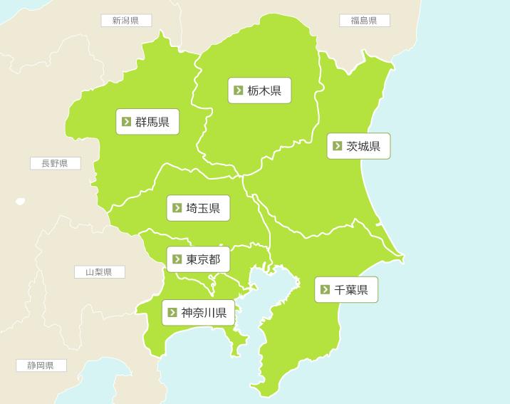 kanto_all
