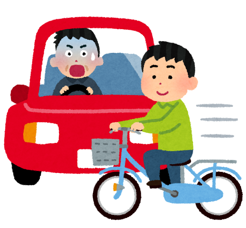 jiko_bicycle_car (1)