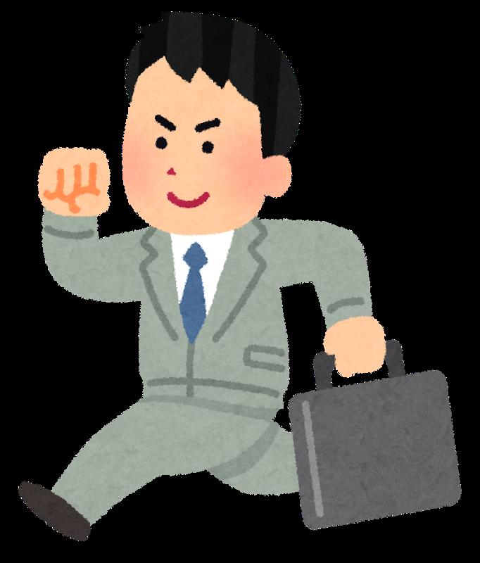 job_sagyouin