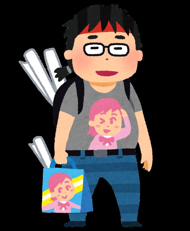 otaku_tshirt_man (2)