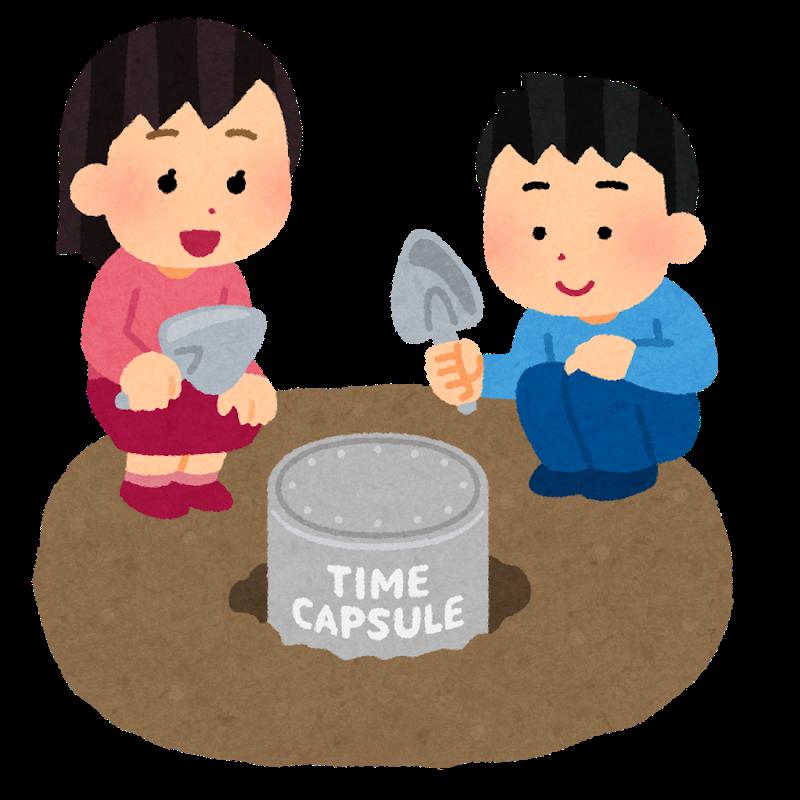 time_cupsule_kids