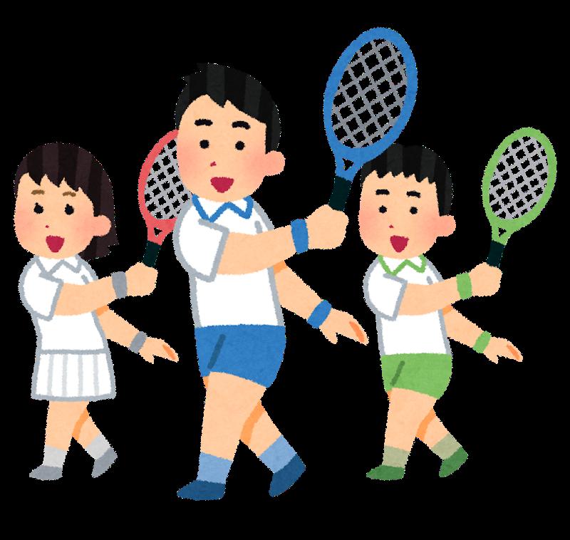 tennis_coach