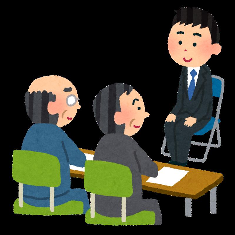 syukatsu_mensetsu_man (4)