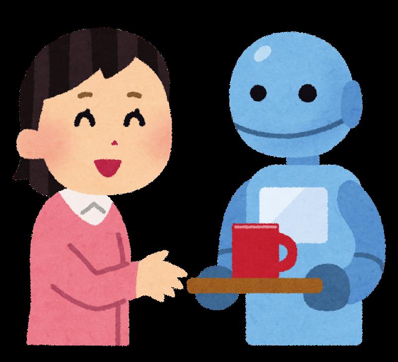robot_house (2)
