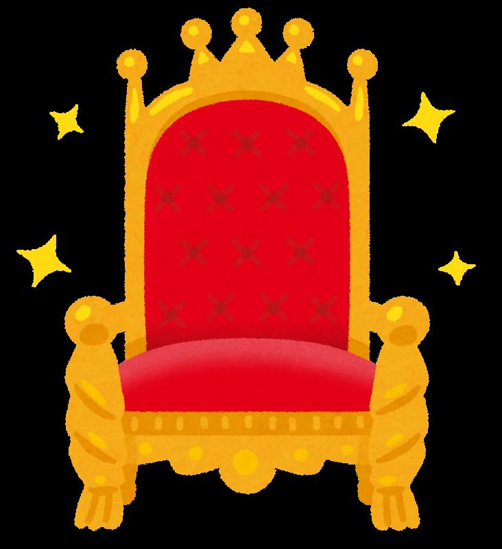 royal_gyokuza (1)