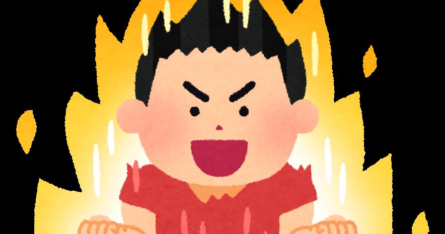 yaruki_moeru_man