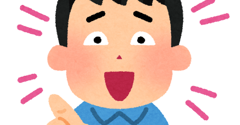 bakanisuru (4)
