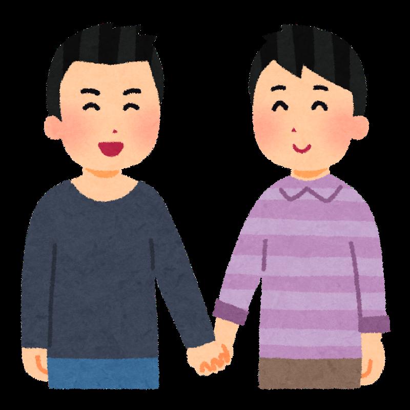 couple_man_man (8)