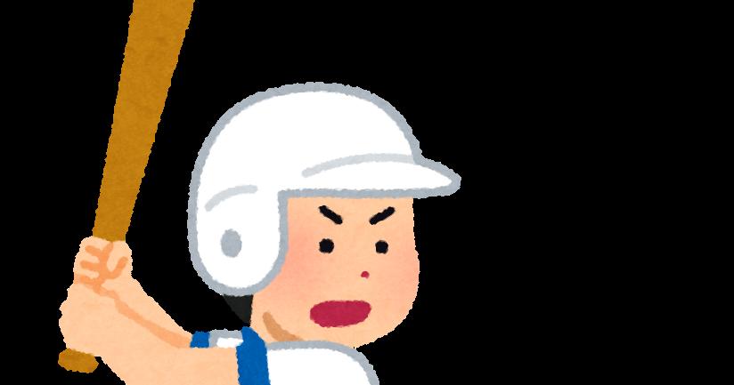 baseball_batter (8)