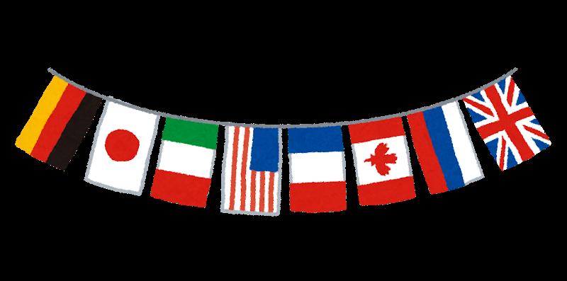 flag_bankokuki (5)
