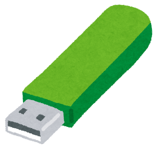 computer_usb_memory (1)