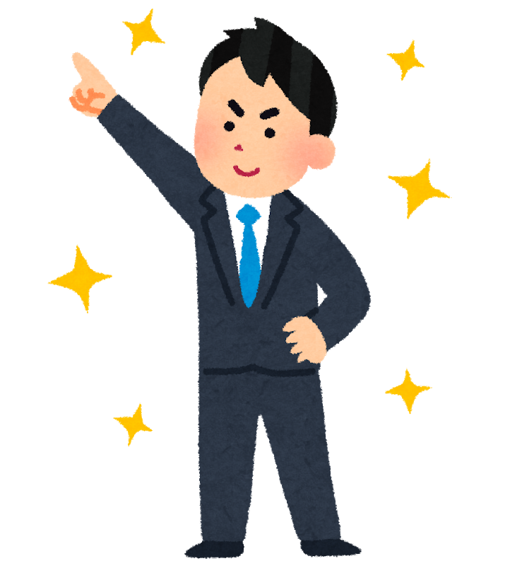 shinsyakaijin_man2 (3)