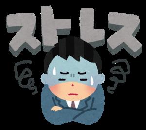 stress_man-300x267