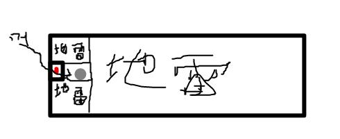 livejupiter-1513252074-67-490x200