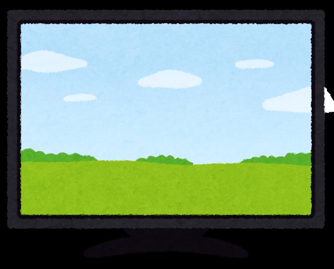 display_monitor_tv (1)