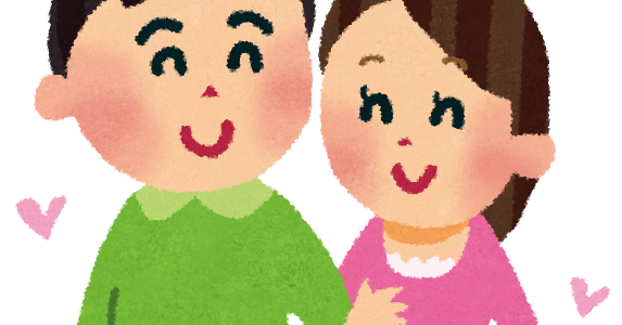 date_couple