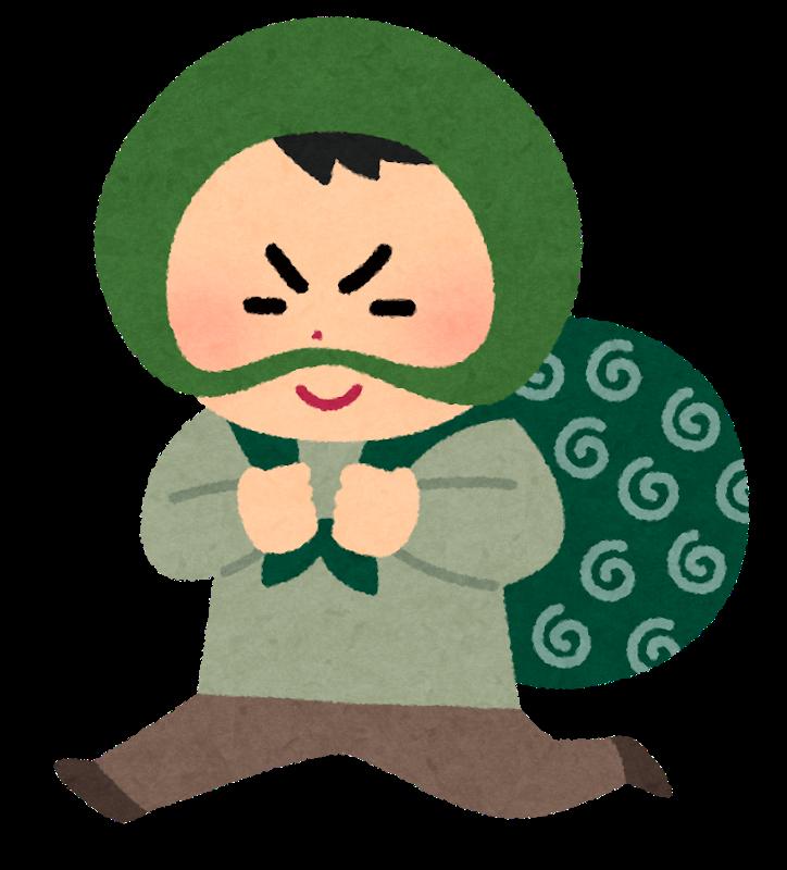 dorobou_hokkamuri