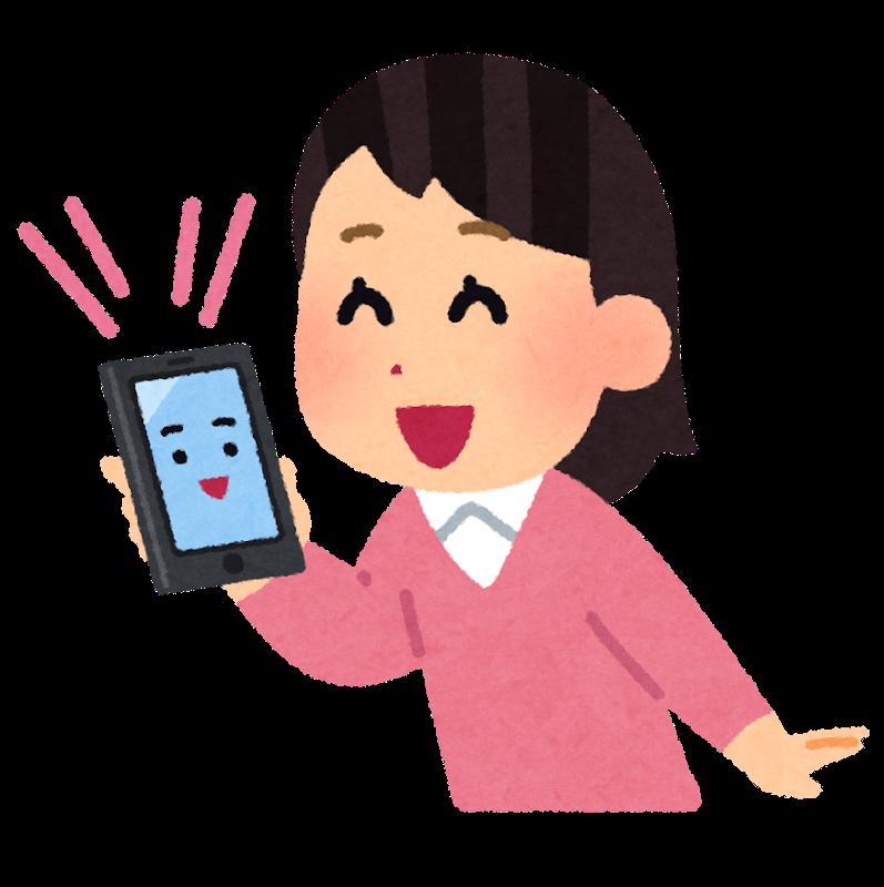 smartphone_guide_woman
