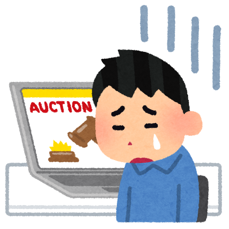 auction_sad (2)