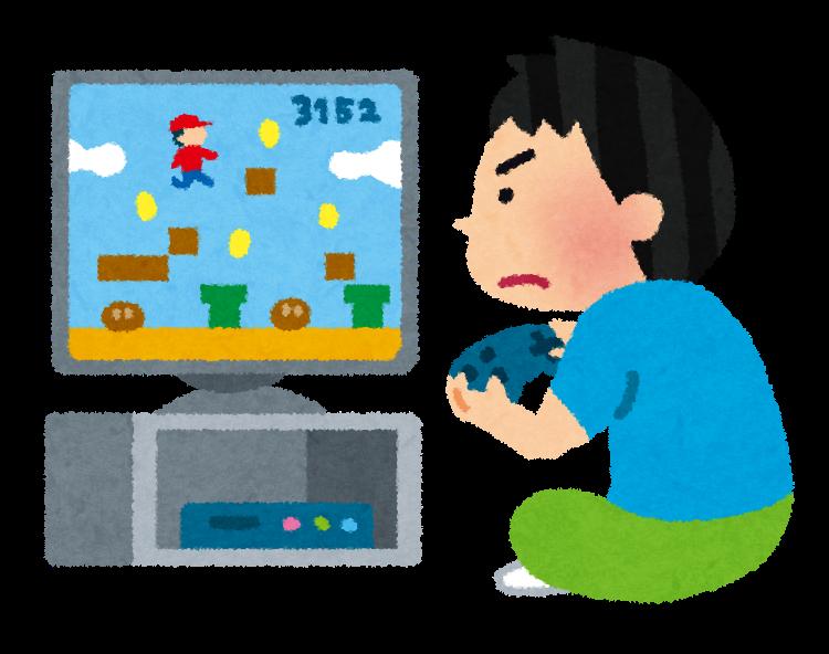 videogame_boy (4)