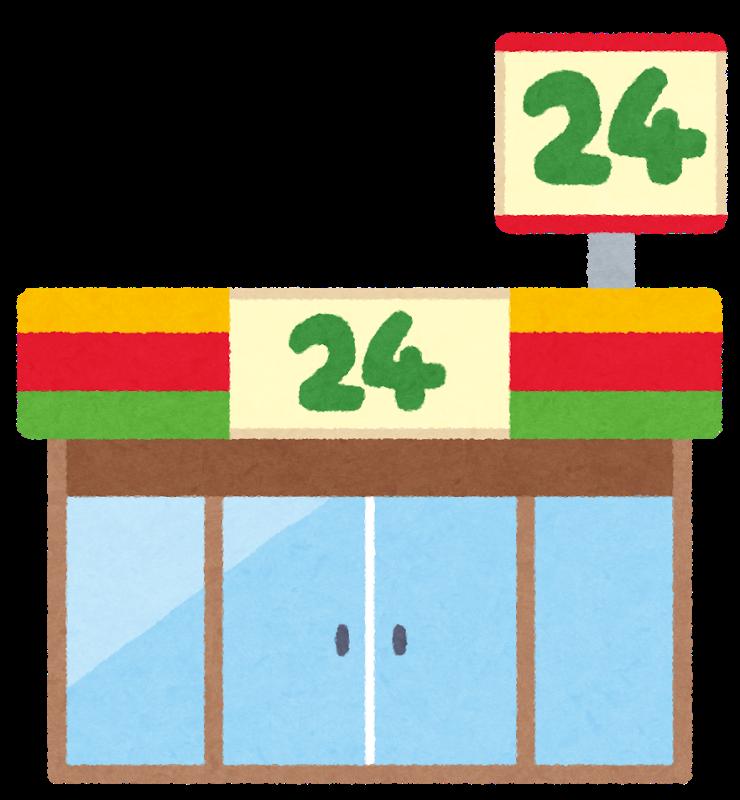 convenience_store_24 (2)