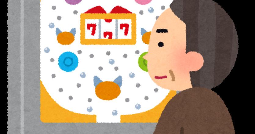game_pachinko