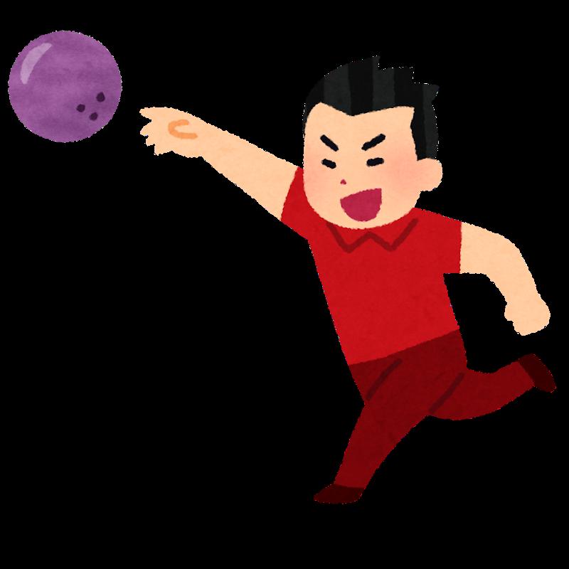 bowling_uwate_nageru