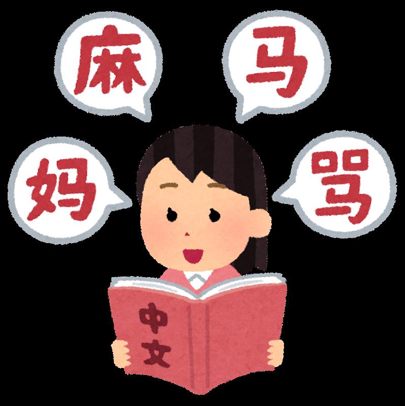 study_chinese_girl (4)