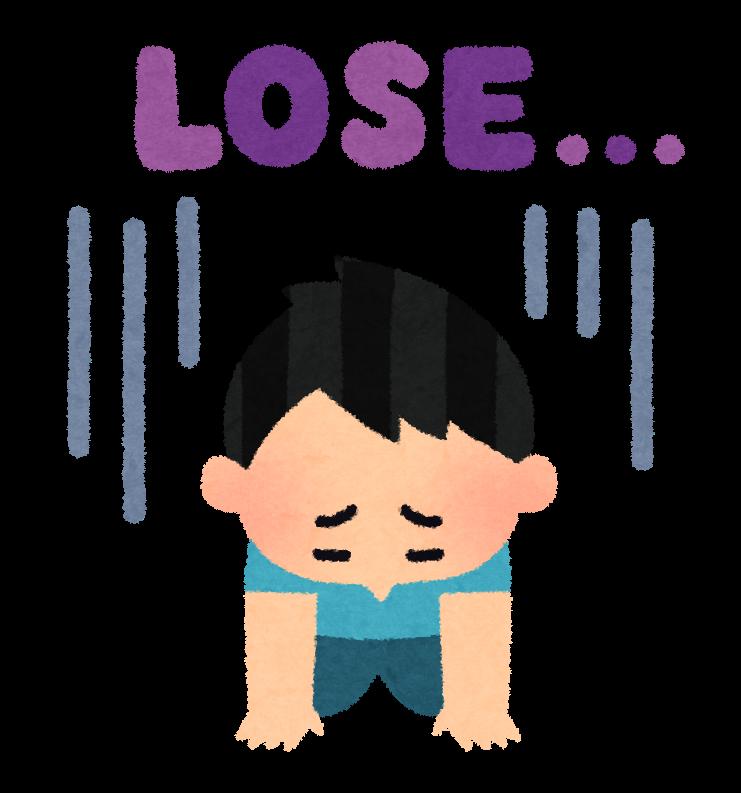 pose_lose_boy (1)
