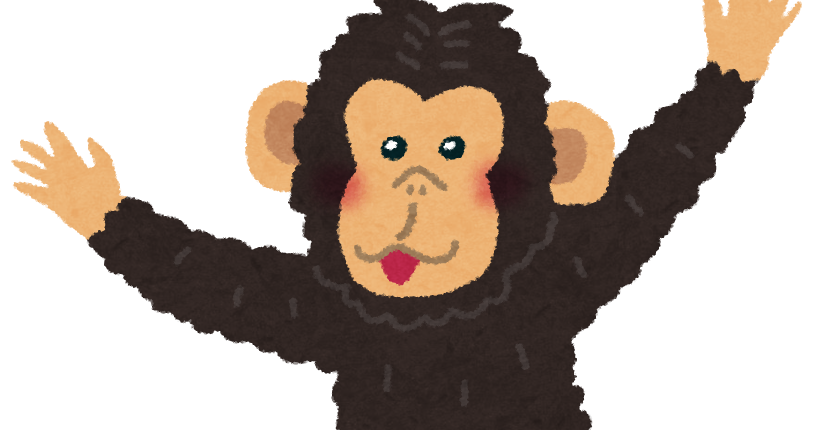 animal_chimpanzee (1)